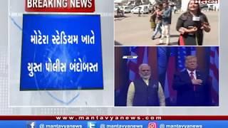 Ahmedabad: ટ્રમ્પના આગમનની તડામાર તૈયારીઓ, US સિક્રેટ સર્વિસ એજન્સીની ટીમ પહોંચી મોટેરા