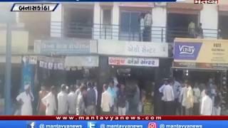 Banaskantha: થરાદમાં બિયારણની દુકાનમાં તપાસનો ધમધમાટ