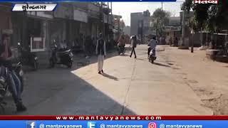 Surendranagar: વેપારી પર હુમલાના વિરોધમાં થાનગઢ સજ્જડ બંધ