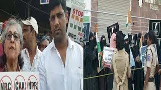 Hyderabad Women's Got Arrested   Osman Mohd Khan Speaks Against Hyd Police   CAA NRC Protest  