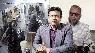 AIMIM Asaduddin Owaisi On Jamia Students Viral Video | And Speaks On CM Kcr TO Stop NPR |