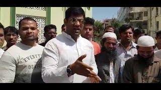 Masjidoo Ko Abaad Karane Chalo Waqf Board On 18 feb 2020 | Osman Mohd Khan APpeas To Public |