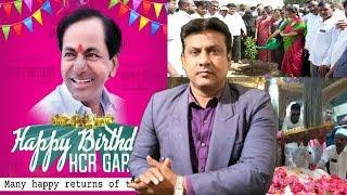 CM KCR Birthday Celebrations In Hyderabad | Happy Birthday KCR | @ SACH NEWS |