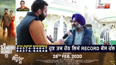 Exclusive:CM को Letter लिखने के बाद Pargat Singh का पहला Interview, 'बोले समय आने पर सब कुछ बताऊंगा'