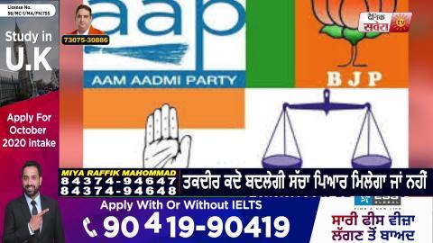 kejriwal के Navjot Sidhu को Punjab का CM Candidate घोषित करने की जानिए सच्चाई