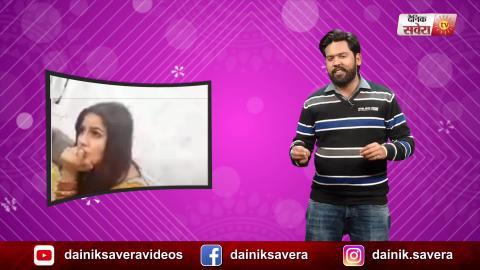 Vyang Da Phera | Babbu Maan |BB 13 |  Sidhu Moose Wala | Shehnaz Gill | Delhi CM | Dainik Savera