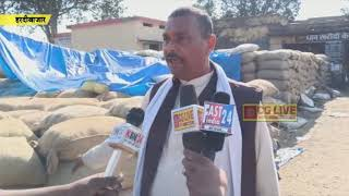 कोरबा जिले का धान खरीदी केंद्र उतरदा एक बार फिर विवादों में cglivenews