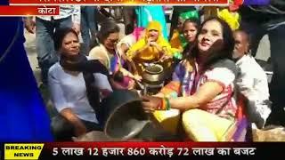 Kota | गैस सिलेंडर के बढ़े दामों को लेकर कोटा में कांग्रेस कार्यकर्ताओं ने किया प्रदर्शन