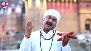 #GOPAL_RAI का सुपरहिट निर्गुण भजन (2020) | KANKAD PATHAR KE NAGARI ME | Nirgun Bhajan Song 2020