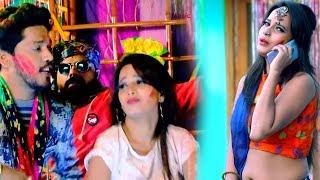 बहुत  हार्ड होली गीत | पिचकारी पकड़ी के रोवत बानी  Blockbuster Holi Song