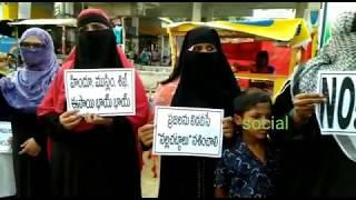 Muslim Women Protest Caa Nrc Npr | मुस्लिम महिला प्रोटेस्ट काआ | social media live