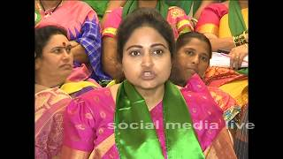 Amaravathi Movement not stop until capital is achieved | అమరావతి మహిళా జేఏసీ | social media live