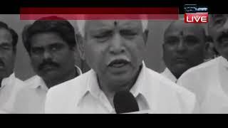 Karnataka में गिरेगी येदियुरप्पा सरकार! | कर्नाटक में फिर सियासी नाटक! | #DBLIVE