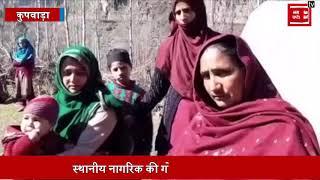 LOC से सटे कश्मीर के आखिरी गांव में जोखिम भरी जिंदगी, 'मौत' से खेल रहे आंख-मिचौली