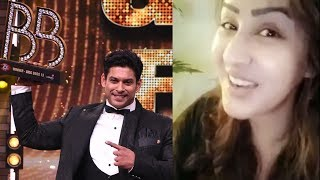 Shilpa Shinde SHOCKING Reaction On Sidharth Shukla Fixed Winner Controversy | BB 13