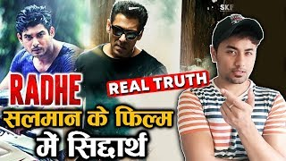 Sidharth Shukla In Salman Khan's Radhe | Here's The REAL TRUTH