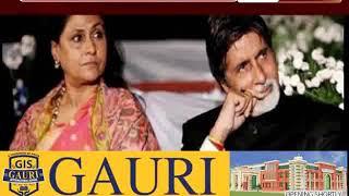 आखिर अमर सिंह ने अमिताभ बच्चन से क्यों मांगी माफी