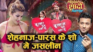 Bigg Boss 12 Fame Jasleen Matharu In Shehnaz-Paras New Show 'Mujhse Shaadi Karoge'