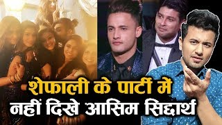 Sidharth And Asim Missing In Shefali Zariwala's Party After Bigg Boss 13