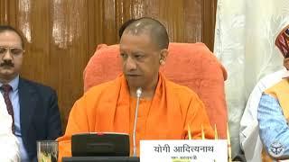 UttarPradesh: मुख्यमंत्री योगी आदित्यनाथ जी बजट (वित्तीय वर्ष 2020-2021) पर प्रेस वार्ता करते हुए।