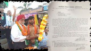 Hoshangabad // पूर्व मंत्री और कांग्रेस नेता सरताज सिंह सहित 5 को नोटिस