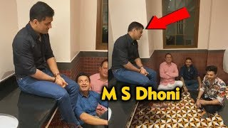 This Video Of M S Dhoni Is Breaking The Internet