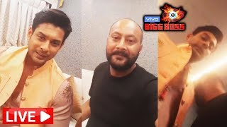 Sidharth Shukla LIVE With Shehnaz's Father From Mujhse Shaadi Karoge Sets