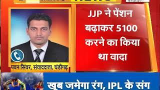 JJP विधायक रामकुमार गौतम का बड़ा बयान,डिप्टी सीएम DUSHYANT CHAUTALA पर साधा निशाना