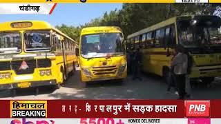 CHANDIGARH : SANGRUR हादसे के बाद चंडीगढ़ ट्रैफिक पुलिस हुई सख्त