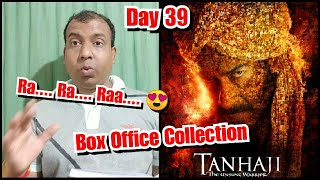 Tanhaji Box Office Collection Till Day 39, Still The 5th Highest Collection For The Day