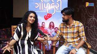 Manasi Parekh Exclusive CHIT CHAT - Golkeri Gujarati Movie 2020