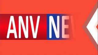 अवैध कॉलोनियों पर प्रशासन ने कसा शिकंजा || ANV NEWS HANSI - HARYANA