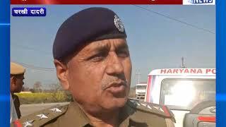 पंजाब में स्कूल वैन हादसे के बाद जागी पुलिस || ANV NEWS  CHARKHI DADRI - HARYANA