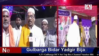 Darga Hazrath Maula Ali (Rh) Gulbarga Ke URS e Shareef Ka ineqaad
