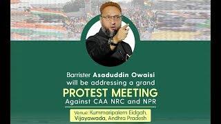 Asaduddin Owaisi Live Speech Against CAA-NRC-NPR at Vijayawada, Andhra Pradesh
