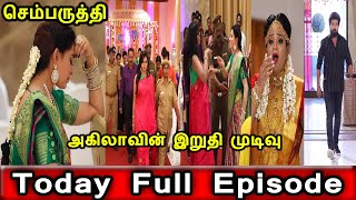 SEMBARUTHI SERIAL TODAY FULL EPISODE|SEMBARUTHI SERIAL 18th Feb 2020|SEMBARUTHI 18/02/2020 EPISODE