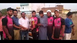 Khursheed Khan Voice President Deccan College Gulbarga Ne Match Jeetne Wali Team Ko Mubarakbad
