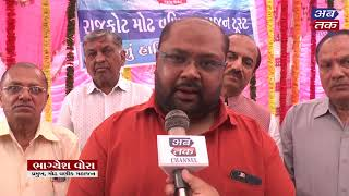 The 132nd Potsav was organized by Shri Nathji, the Ishtadeva of Modh Vanik Samaj| ABTAK MEDIA