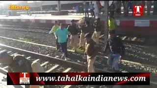 पंजाब मेल ट्रेन में हुई डिलीवरी जच्चा-बच्चा दोनों सुरक्षित