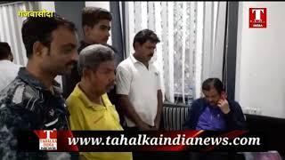 विदिशा के गंजबासौदा में वार्ड no 12 के रहवासी पहुचे कई समस्याओं के कारण जनसुनवाई