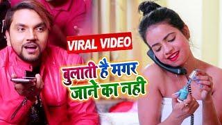 #VIDEO || बुलाती है मगर जाने का नहीं || #Gunjan Singh || #Antra Singh || Viral #Tiktok Song
