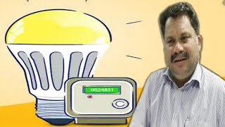 Negligible impact of FPPCA on power tariff in Goa: Cabral