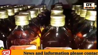 1Lakh Rupees Duplicate Branded Wine's Sized ● DT NEWS