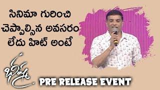 Dil Raju Speech @ Bheeshma Pre Release Event | Nithin | Rashmika | Venky | Trivikram