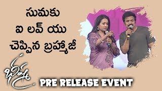 Brahmaji Hilarious Fun with Suma @Bheeshma Pre Release Event | Nithin | Rashmika | Venky | Trivikram