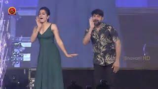 Jani Master & Rashmika Dance on Stage @ Bheeshma Pre Release Event | Nithin | Venky | Trivikram
