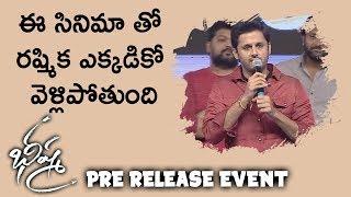 Nithin Extraordinary Speech @ Bheeshma Pre Release Event | Nithin | Rashmika | Venky | Trivikram