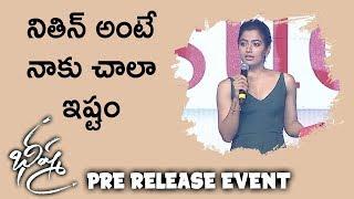 Rashmika Mandanna Hilarious Speech @ Bheeshma Pre Release Event | Nithin | Venky | Trivikram
