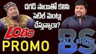 Anchor LOBO PROMO   Exclusive Interviews   BS Talk Show   Top Telugu TV