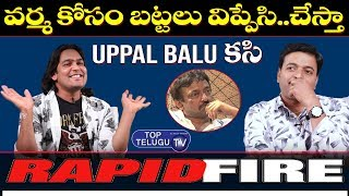 Uppal Balu Rapid Fire With Raghavendra | Uppal Balu Viral TikTok Videos | Top Telugu TV Interviews